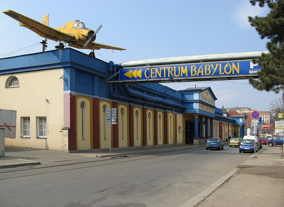 Aquapark Babylon + IQ park